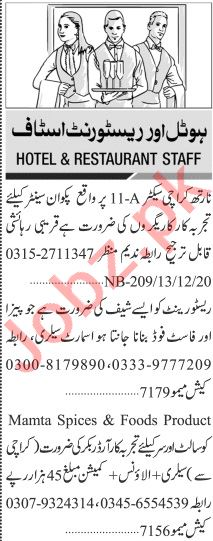 Jang Sunday Classified Ads 13 Dec 2020 for Hotel Staff
