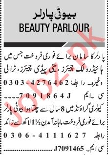 Jang Sunday Classified Ads 13 Dec 2020 for Beauty Parlor