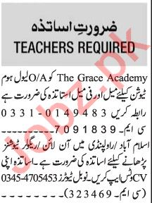 Jang Sunday Classified Ads 13 Dec 2020 for Teaching Staff