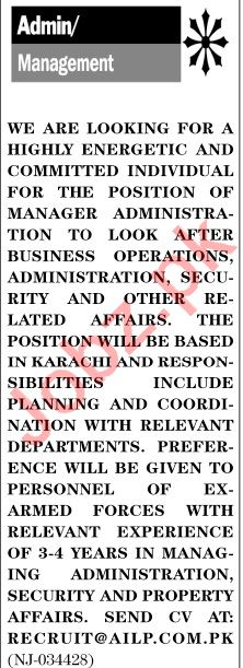 The News Sunday Classified Ads 13 Dec 2020 for Admin Staff