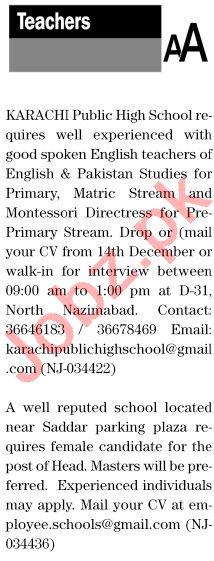 The News Sunday Classified Ads 13 Dec 2020 for Teachers