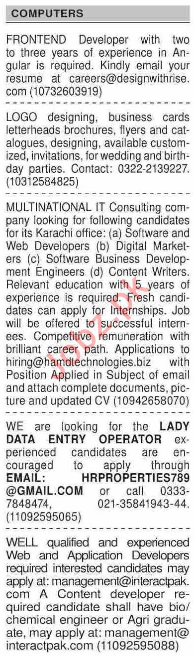 Dawn Sunday Classified Ads 13 Dec 2020 for Computer Staff
