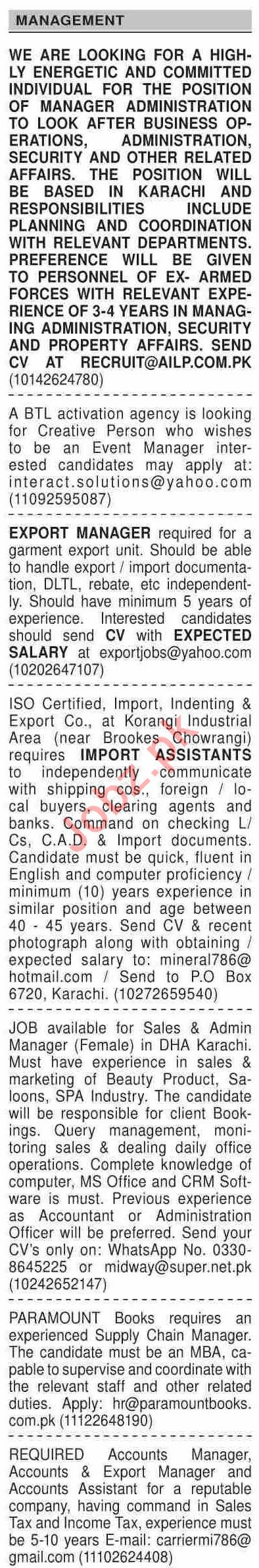 Dawn Sunday Classified Ads 13 Dec 2020 for Management Staff