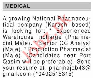 Dawn Sunday Classified Ads 13 Dec 2020 for Medical Staff