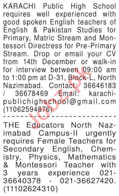 Dawn Sunday Classified Ads 13 Dec 2020 for Teaching Staff