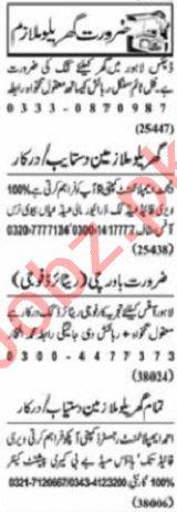 Nawaiwaqt Sunday Classified Ads 13 Dec 2020 for House Staff