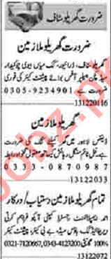 Dunya Sunday Classified Ads 13 Dec 2020 for House Staff