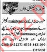 Dunya Sunday Classified Ads 13 Dec 2020 for Technical Staff