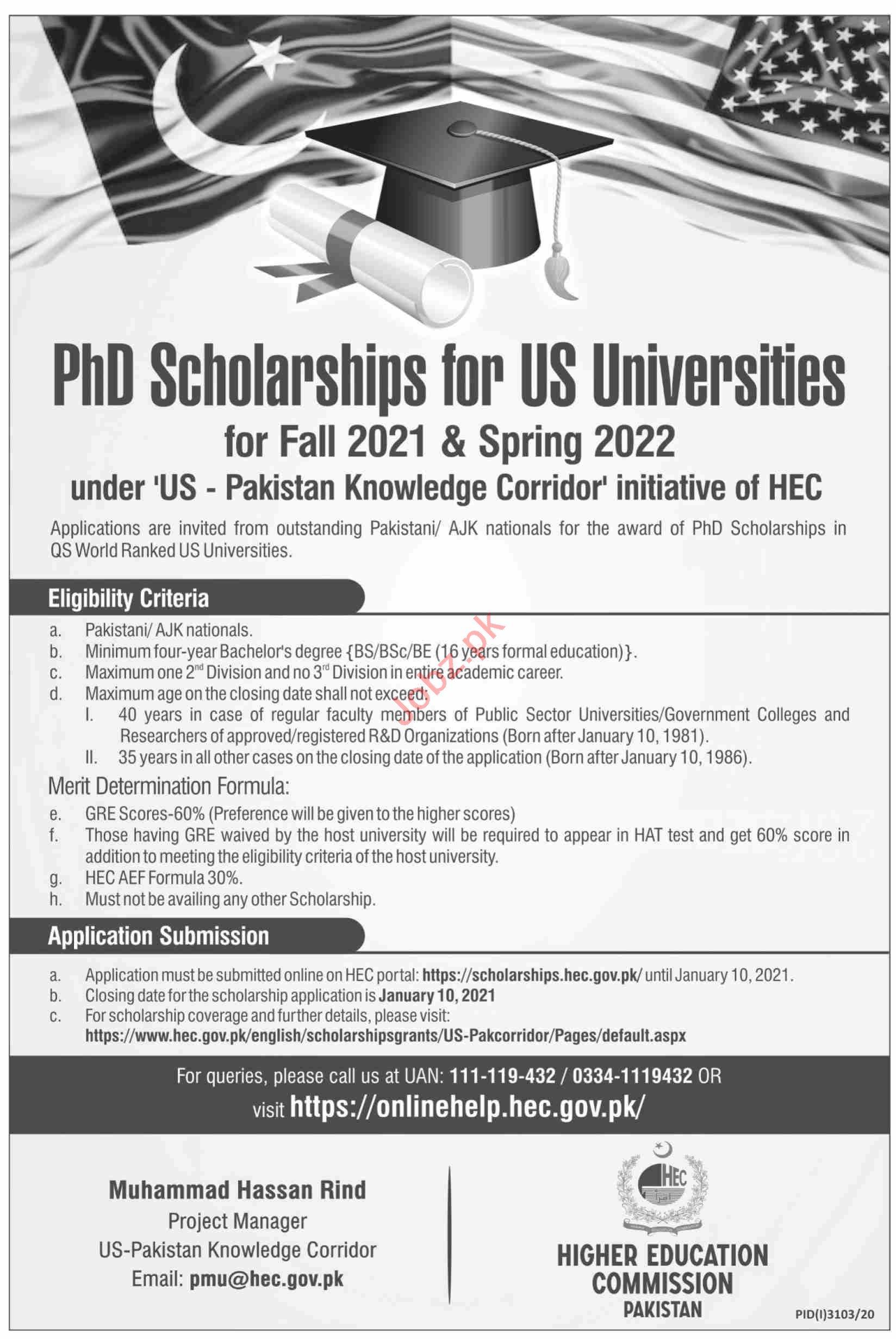 US Pakistan Knowledge Corridor PhD Scholarship HEC 2021