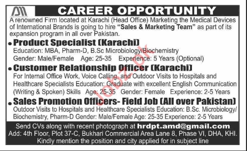 Product Specialist & Customer Relationship Officer Jobs 2020
