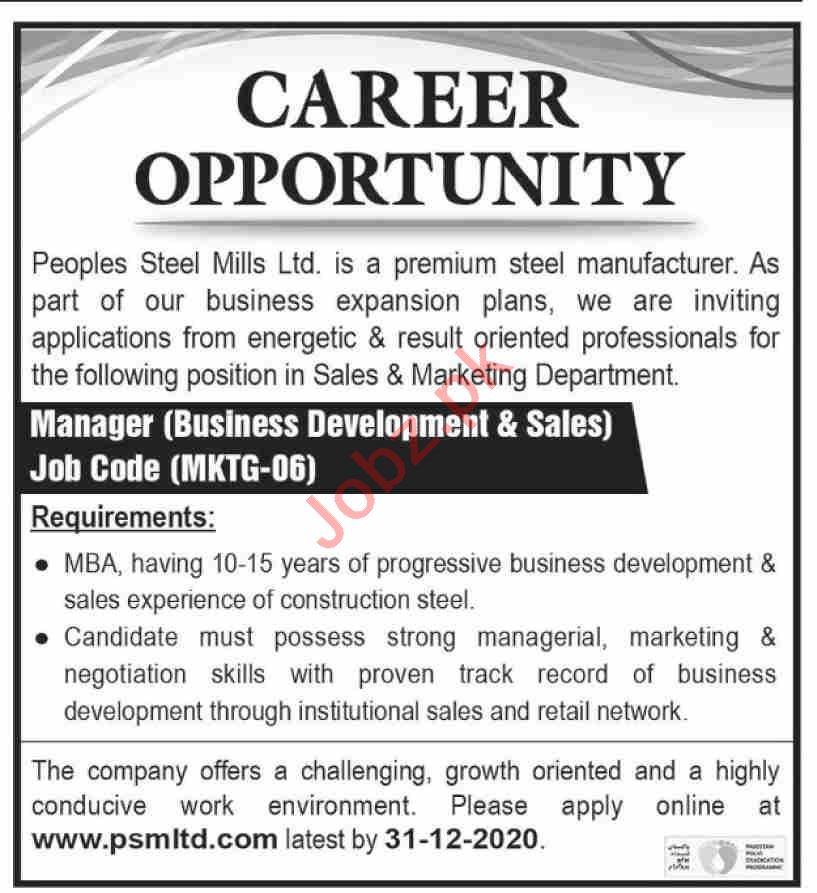 Pakistan Steel Mills Karachi Jobs 2020 for Manager