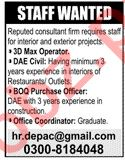 3D Max Operator & Civil Engineer Jobs 2020 in Lahore