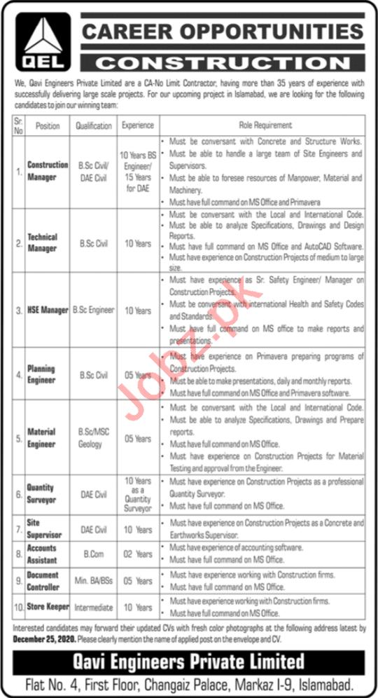 Qavi Engineers Limited QEL Islamabad Jobs 2020 for Engineer
