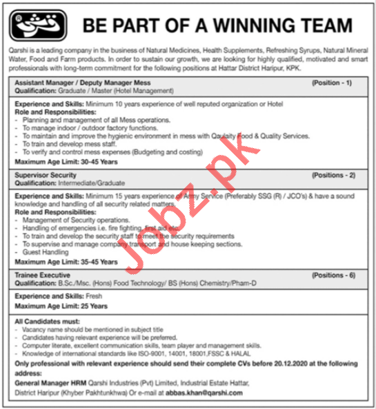 Qarshi Industries Private Limited Management Jobs 2020
