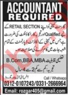 Accountant Jobs in Garment Company