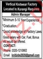 Vertical Knitwear Factory Admin Manager Jobs 2020