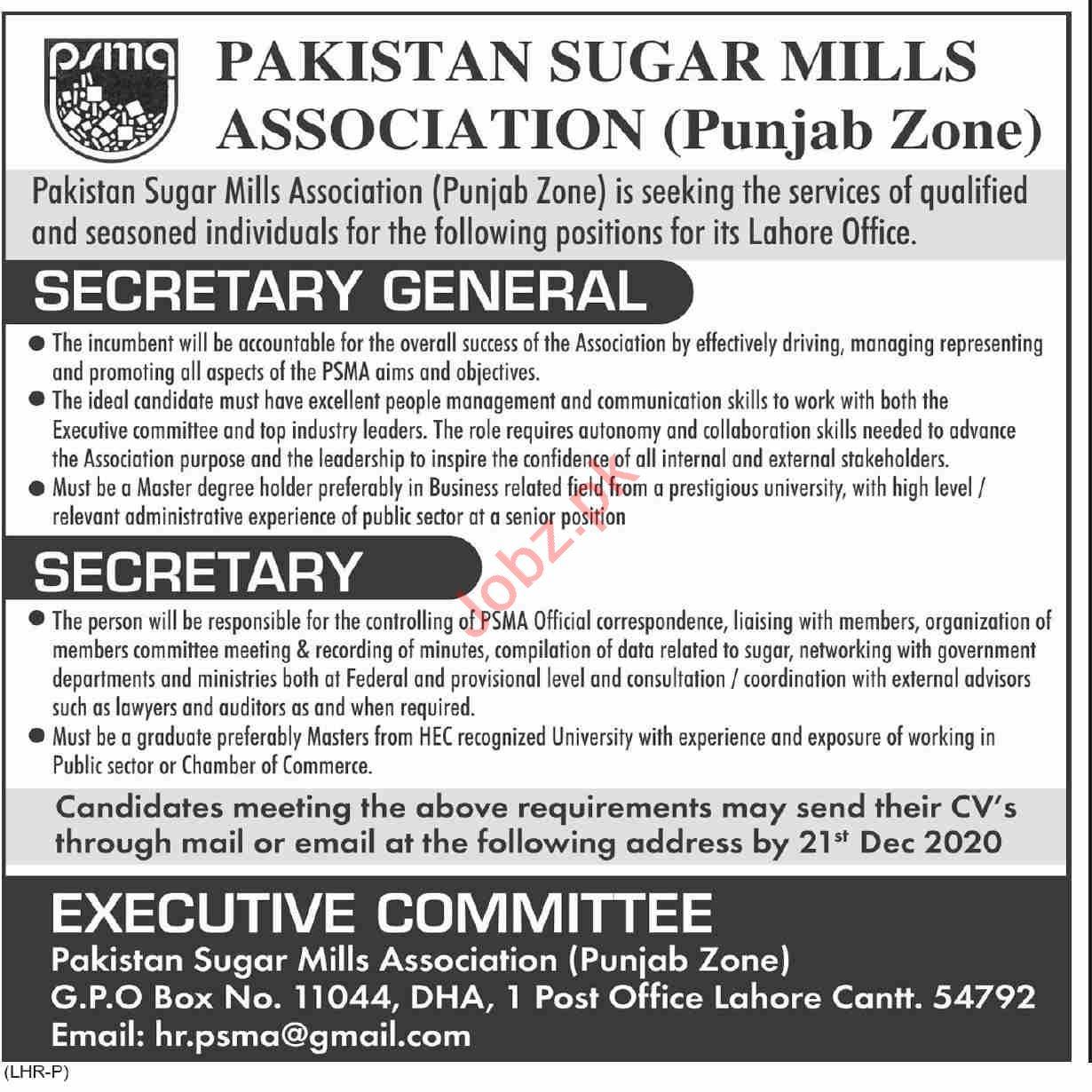 Pakistan Sugar Mills Association PSMA Punjab Zone Jobs 2020