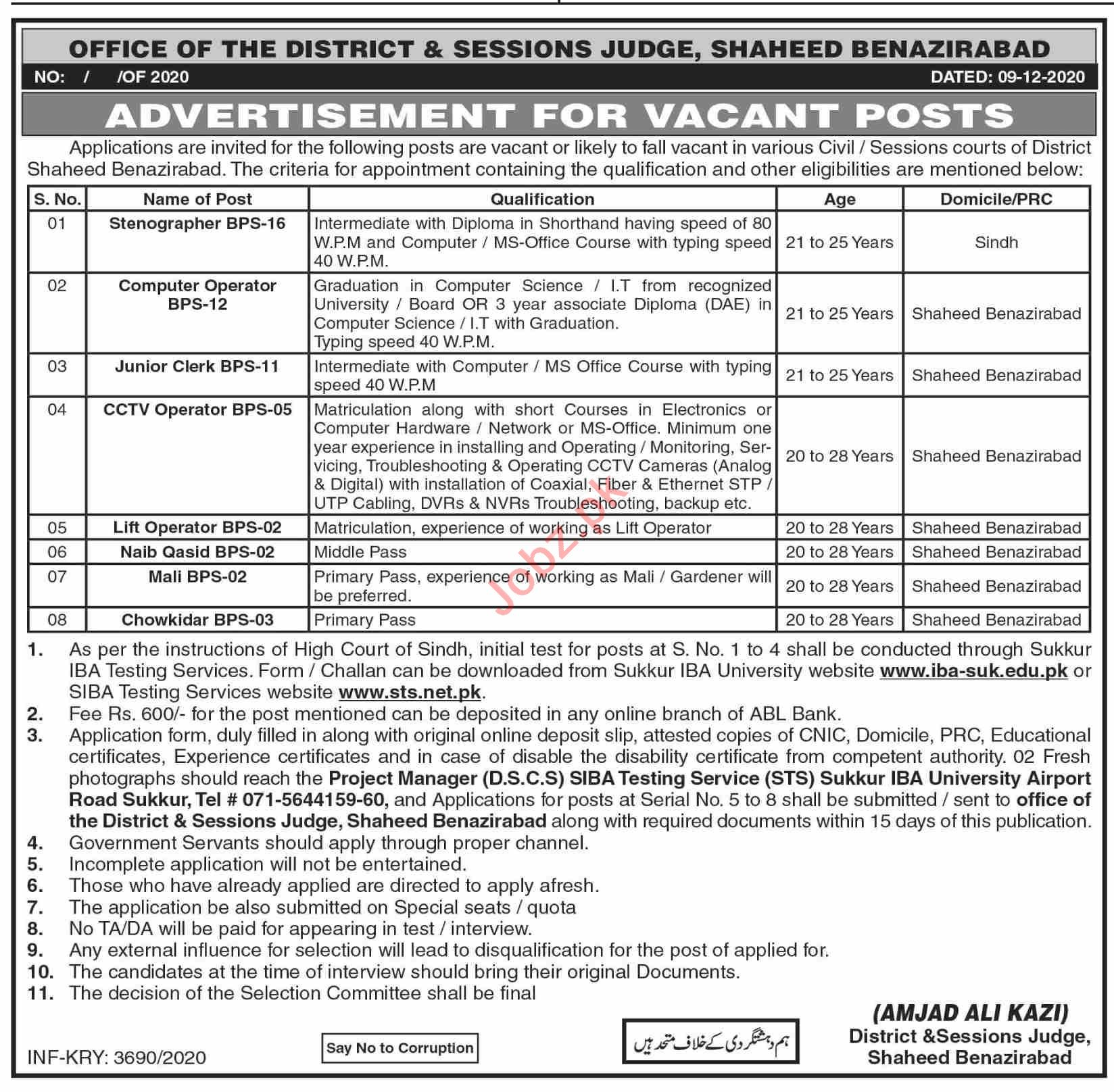 District & Session Court Shaheed Benazirabad Jobs 2021