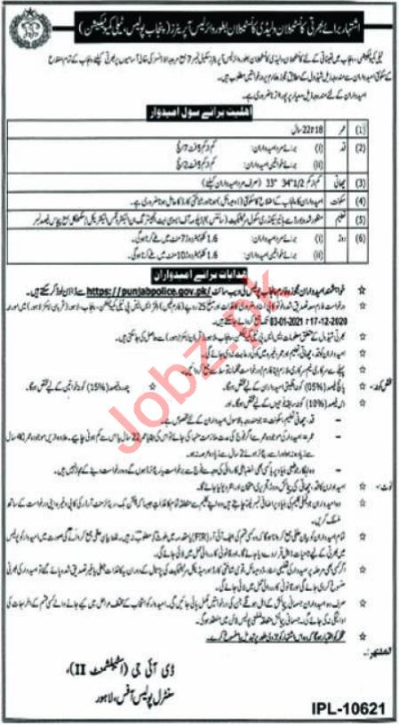 Telecommunication & Transport Department Punjab Police Jobs