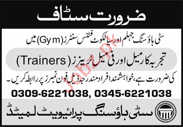 Male & Female Trainers Jobs 2020 in Citi Housing Jhelum