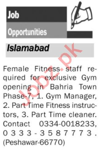 Gym Manager & Fitness Instructors Jobs 2020 in Islamabad