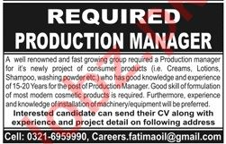 Manager & Production Manager Jobs 2020 in Fatima Oil