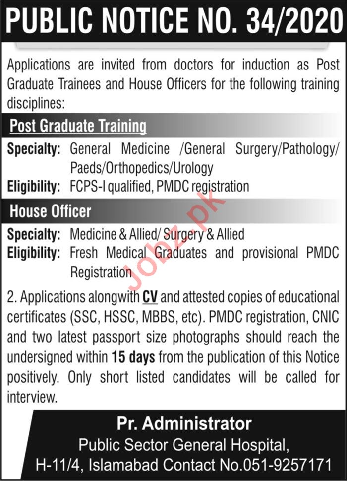 PAEC General Hospital Islamabad Jobs 2020 for House Officer