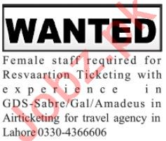 Reservation Officer & Receptionist Jobs 2020 in Lahore