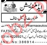 Female Assistant & Branch Manager Jobs 2021 in Peshawar