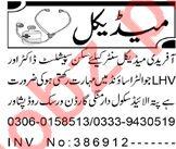 Skin Specialist & Midwife Jobs 2020 in Peshawar