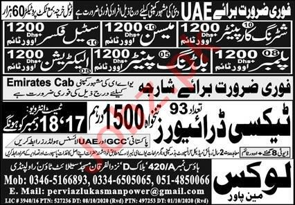 Building Painter & Taxi Driver Jobs 2020 in UAE