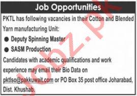 Pak Kuwait Textiles Limited PKTL Khushab Jobs 2020