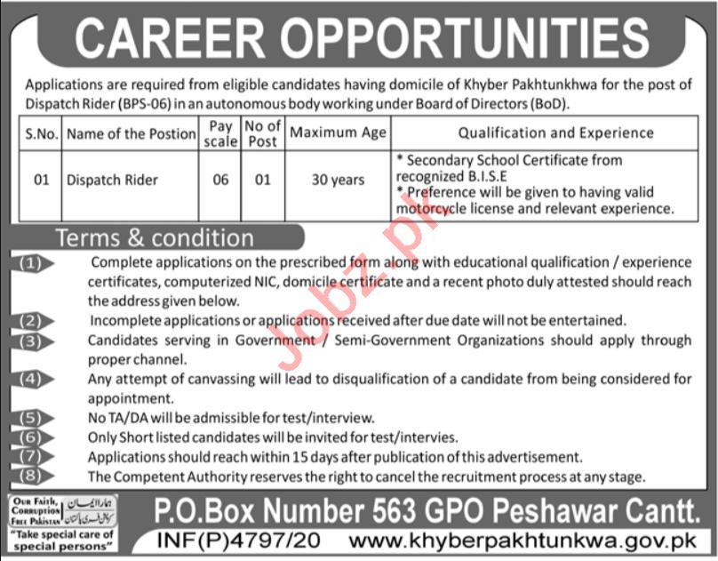 Dispatch Rider Jobs 2020 in Public Sector Organization KPK