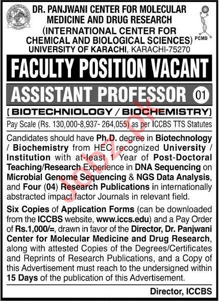 University of Karachi ICCBS Jobs 2021 Assistant Professors