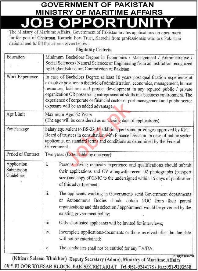 Karachi Port Trust Ministry of Maritime Affairs Jobs 2020
