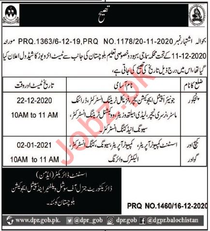 Population Welfare Department & Special Education Jobs 2021