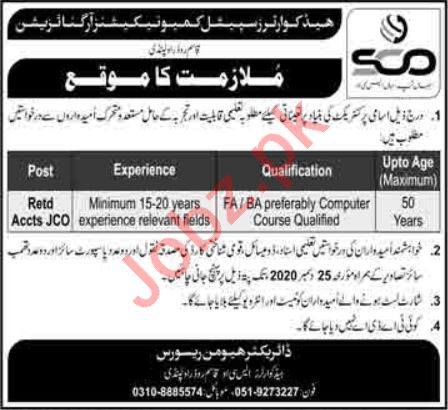 Special Communication Organization SCO Rawalpindi Jobs 2020