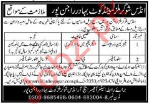 Indus Sugar Mill Kot Bahadur Jobs 2020 for Manager