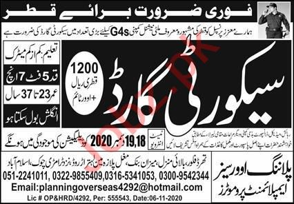 Security Guard & Security Officer Jobs 2020 in Qatar
