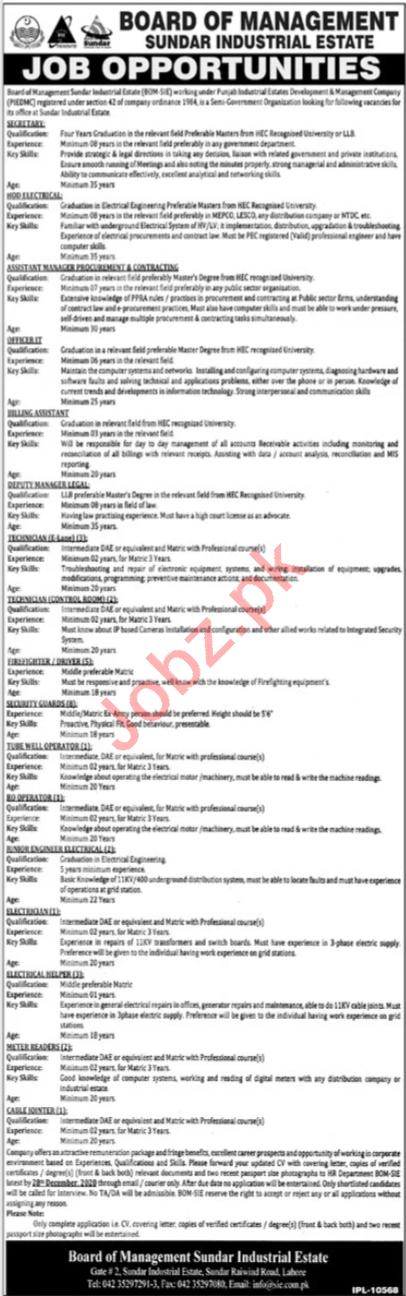 Board of Management Sundar Industrial Estate BOM SIE Jobs