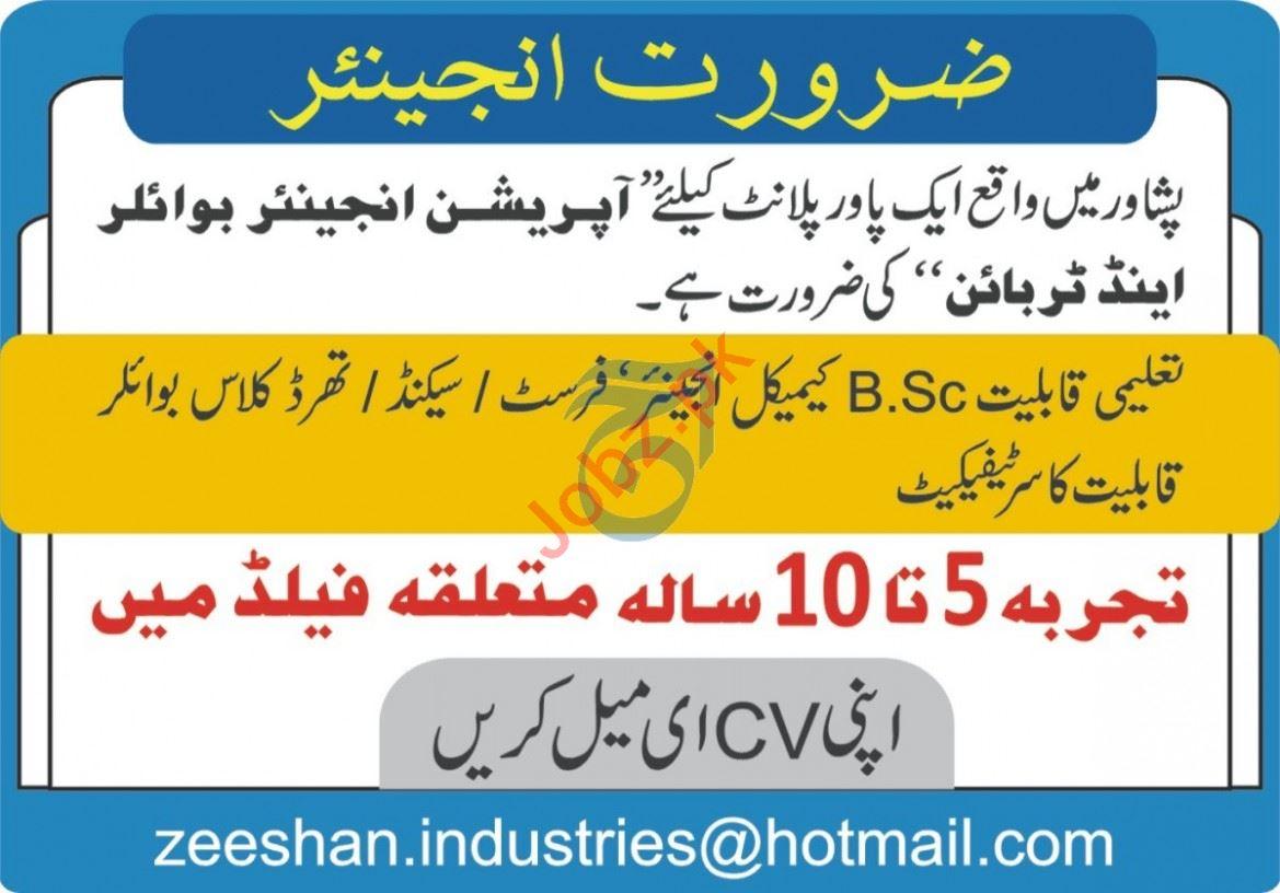 Zeeshan Industries Peshawar Jobs 2020 for Engineers