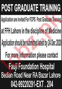 Fauji Foundation Hospital Lahore Jobs 2020 Medical Officer