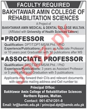 Bakhtawar Amin Medical & Dental College BAMDC Jobs 2021