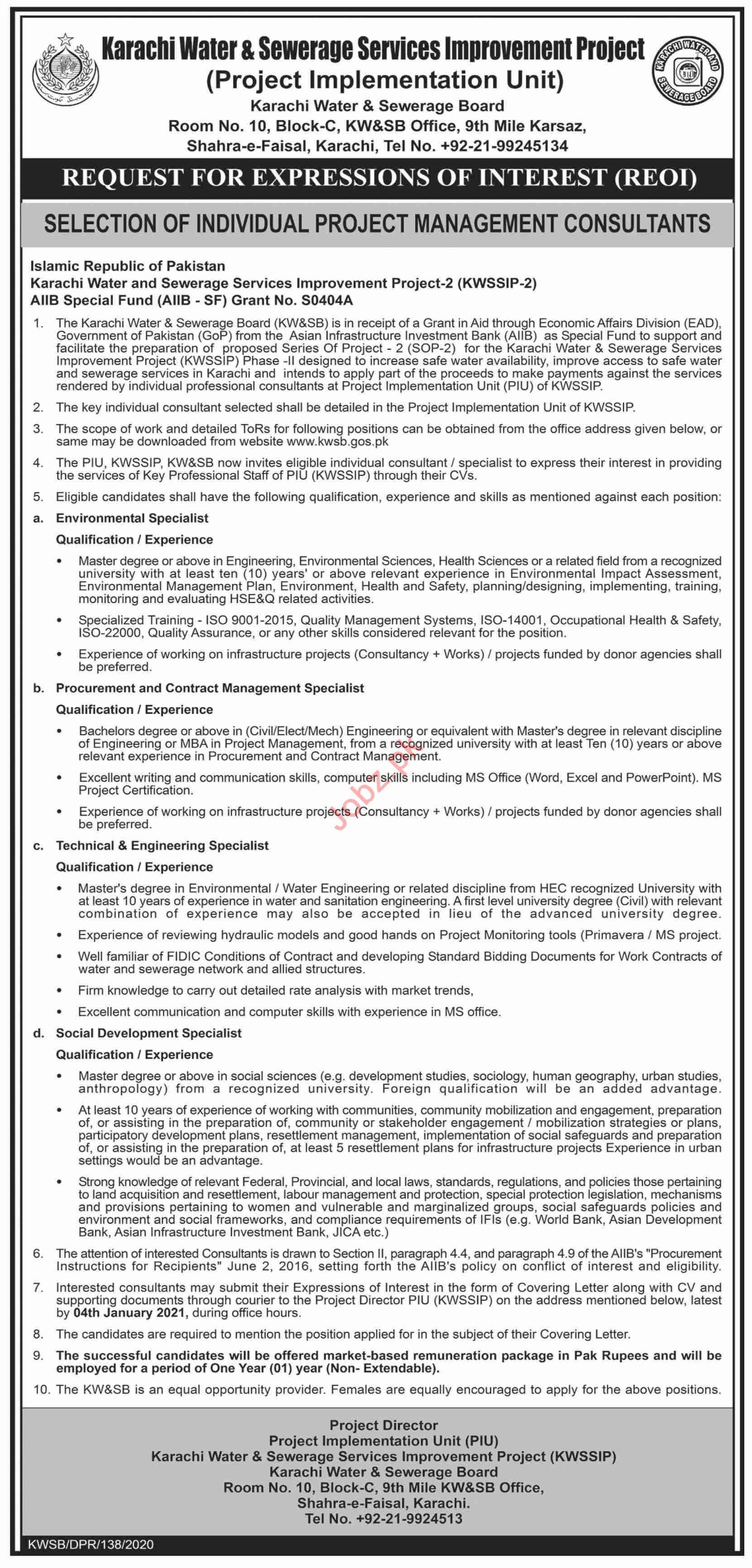 Karachi Water & Sewerage Services Improvement KWSSIP Jobs
