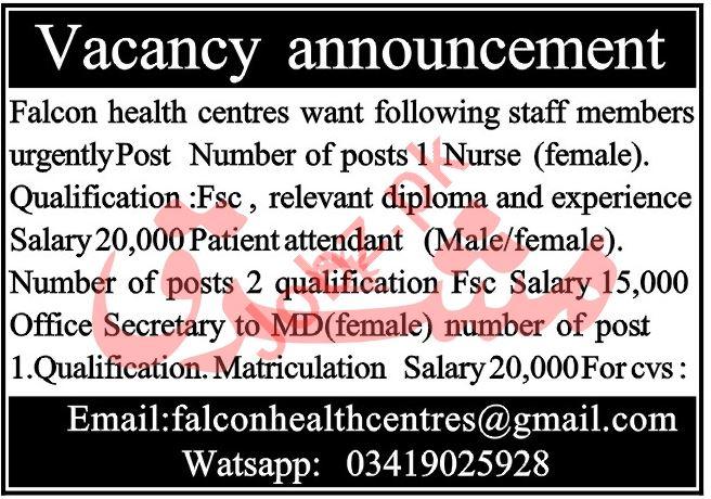 Falcon Health Centre Peshawar Jobs 2020 for Nurse