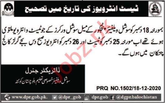 Social Welfare & Special Education Panjgur Jobs 2020
