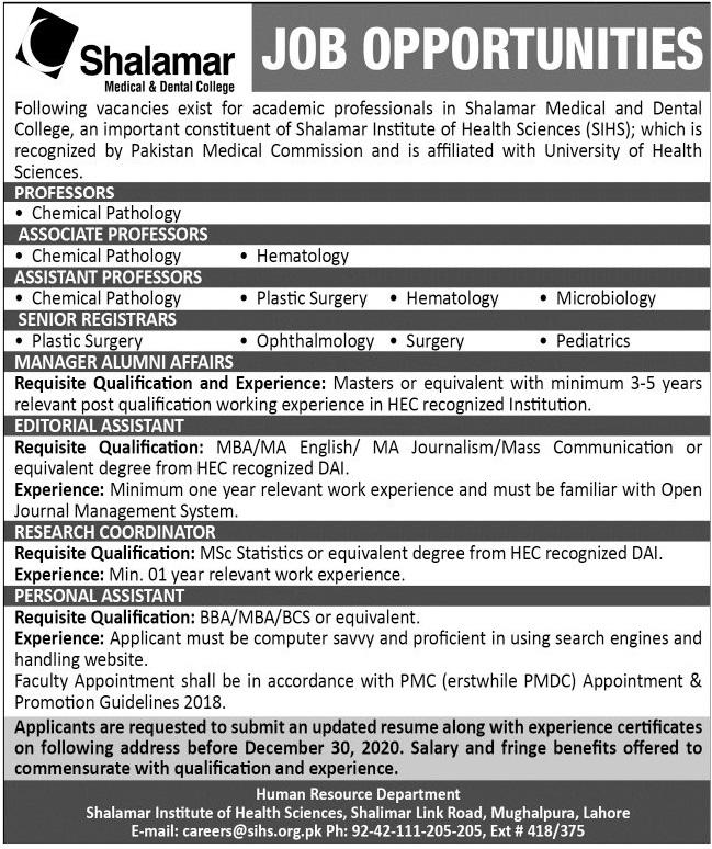 Shalamar Medical & Dental College Jobs 2020 in Lahore