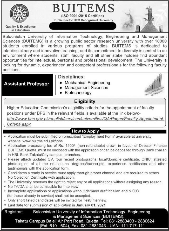 BUITEMS University Jobs 2021 For Assistant Professors
