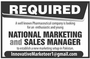 National Marketing & Sales Manager Jobs 2020 in Islamabad