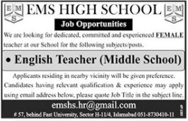 EMS High School Islamabad Job For English Teacher
